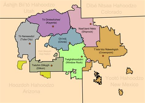 File:NNPolice Districts