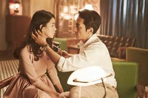 """[HanCinema's Film Review] """"Obsessed"""" @ HanCinema :: The"""