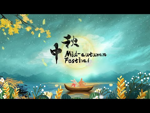 Mid-Autumn Festival: What is it and how is it celebrated