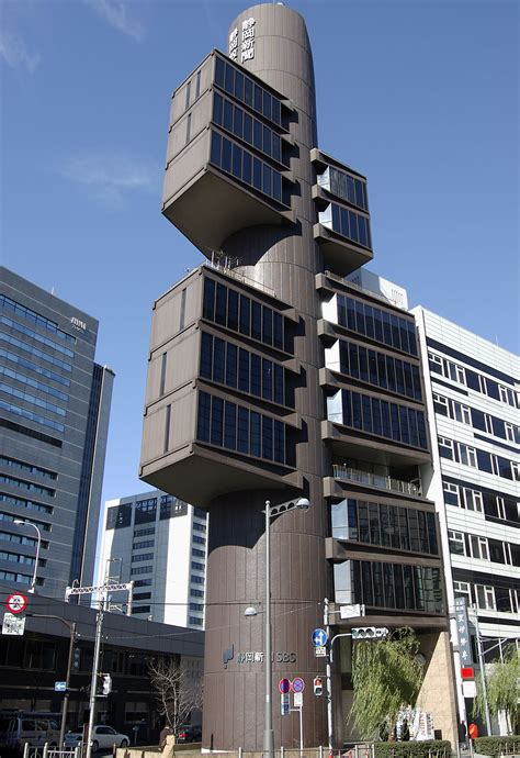 Metabolism (architecture) - Simple English Wikipedia, the