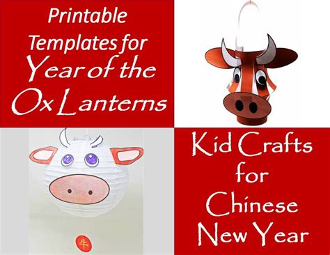 Year-of-the-Ox Lanterns for the Chinese New Year